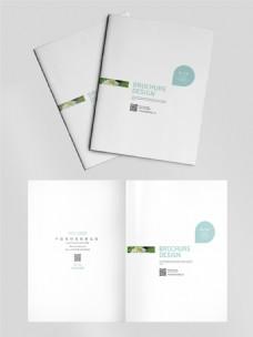 小清新画册封面设计
