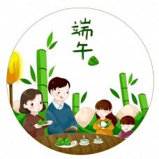 端午节习俗一家三口包粽子PNG素材