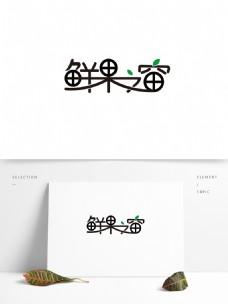 商用鲜果之窗logo