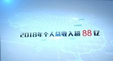 商务高科技数据字幕ae模板