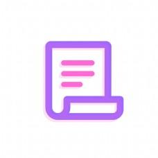 粉紫色荧光单页矢量图标