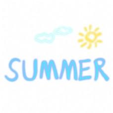 夏季发光字体