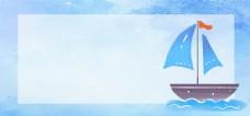 蓝色质感扬帆企业文化