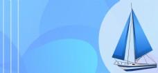 蓝色企业文化扬帆起航