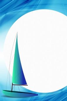 蓝色商务扬帆企业文化