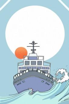 蓝色大海轮船企业文化