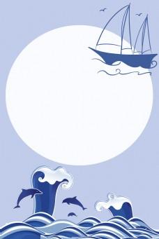 蓝色海浪扬帆企业文化