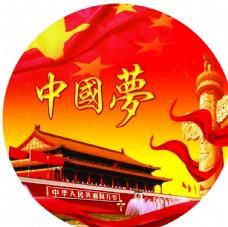 党建  旗  天安门   中国