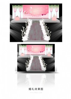 粉色婚礼效果图纱幔