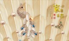 孔雀珠宝背景墙