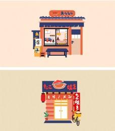 矢量图日式小店手绘