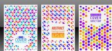 抽象几何封面