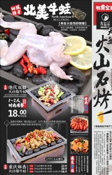 蛙日式海报