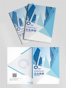 科技风企业画册封面设计