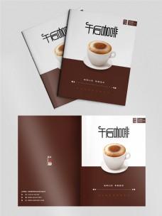 红糖咖啡创意画册