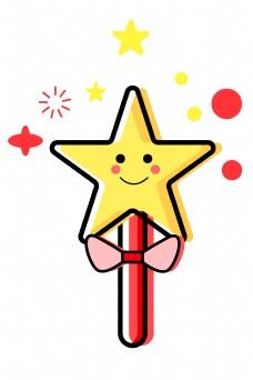 MBE风格可爱星星