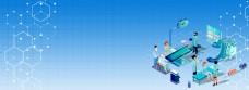 蓝色医疗安全宣传banner