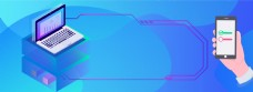 科技感蓝色商务科技banner