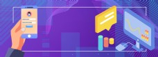 科技感紫色商务办公banner