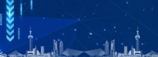 蓝色立体城市建筑智能科技背景