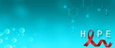 科技分子医疗安全宣传banner