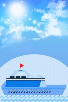 企业文化轮船与飞机