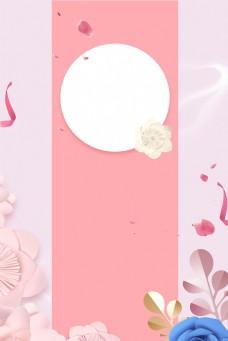 清新粉色花朵背景图