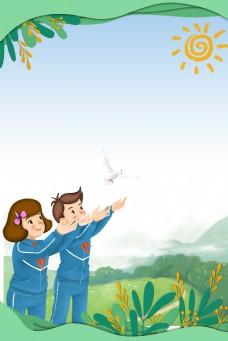 五四青年节放飞和平鸽