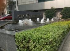 福州古田路工商银行大门涌泉喷泉