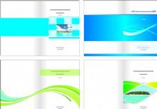 封面模板 简单大气画册封面蓝色