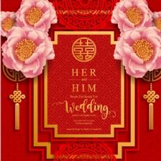 牡丹中式風格婚禮邀請卡