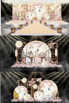 新中式花鸟山水复古中国风婚礼效
