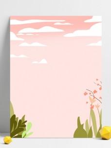 粉色清新彩云绿叶背景设计