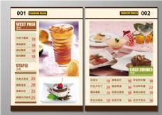 饭店菜谱设计
