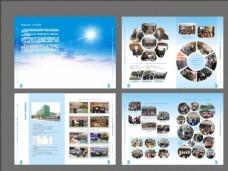 蓝色画册内页设计