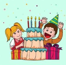 生日快乐插图