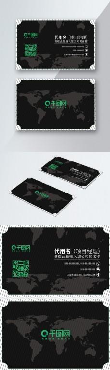黑色简约创意二维码名片设计
