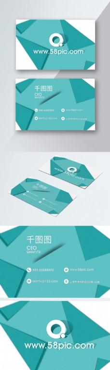 微立体折叠纸片绿色商务名片