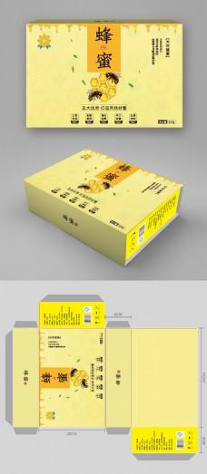 高档蜂蜜礼盒礼品包装设计原创