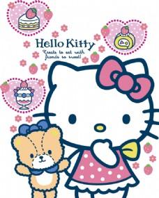 HELLOKITTY(凯蒂猫)