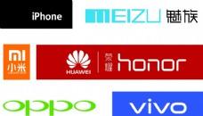 手机品牌logo