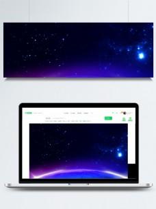 渐变宇宙星空背景图广告背景