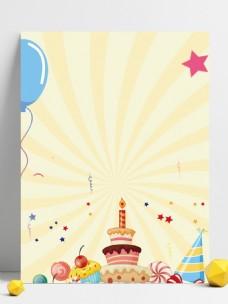 唯美手绘生日蛋糕插画背景