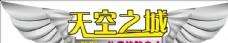 游戏城 logo