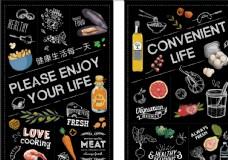 手绘超市生鲜海报