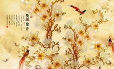 玉兰花鸟背景墙