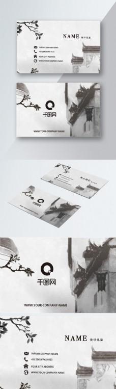 可商用矢量水彩水墨黑白创意中国风商务名片