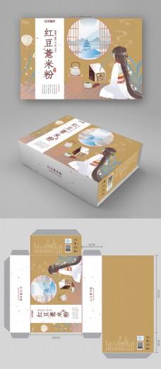 红豆薏米粉礼盒女性补品插画中国风包装礼品