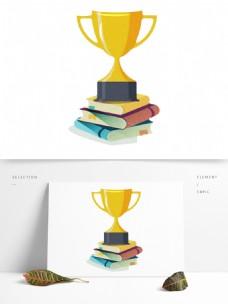金色奖杯书本插画