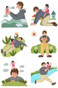 父亲节巨大的爸爸和小女孩夸张小清新卡通人物配图